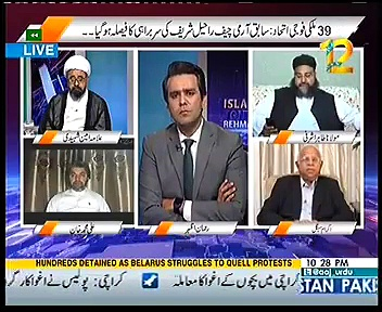 Ikram Sehgal's Views On Raheel Sharif Appointment As Chief of Islamic Military Alliance