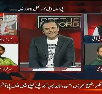 Foreign Players Hesitant To Come To Lahore Because Of Imran Khan?