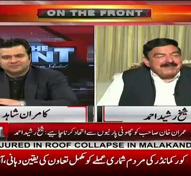 Shaikh Rasheed Is Confident About Upcoming Elections