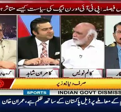 You People Don't Know About Imran's Psyche: Haroon Rasheed