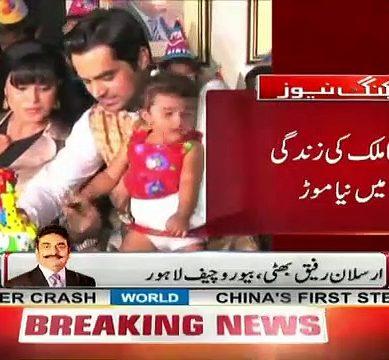 Inside Story About Veena Malik's Divoce