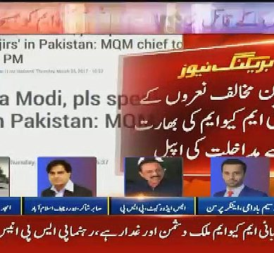Altaf Asks Modi To Speak Out For Muhajirs In Karachi