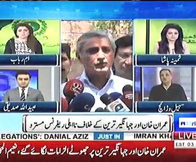 Sohail Waraich On ECP's Dismissal Of References Against Imran, Tareen