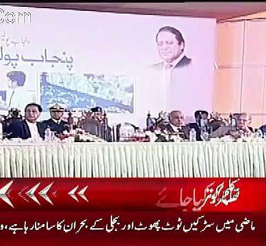 PM Nawaz Praises Najam Sethi