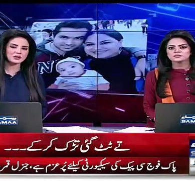 Inside Story About Veena Malik's Divorce