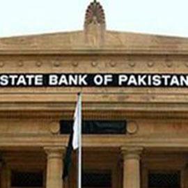 Pakistan Updates Guidance For Islamic Banks' External Audits