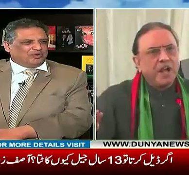 Sohail Warraich Taunts Zardari