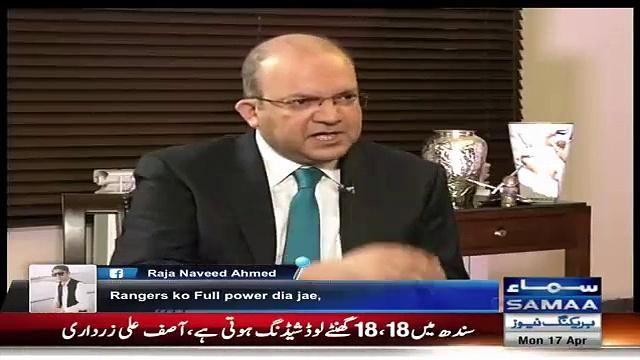 Ayaan-Ali-Se-Apka-Kiya-Taluq-Hai-Asif-Zardari-Response