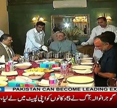 Zardari's Dinner At Bilawal House