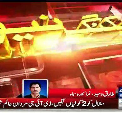 Mardan: Police Arrest Mashal Khan's Shooter