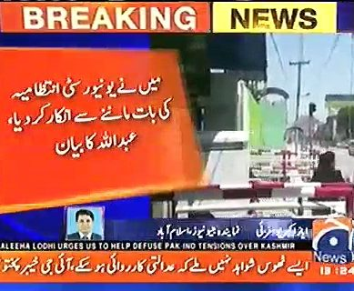 Mashal Khan's Friend Makes Shocking Revelations
