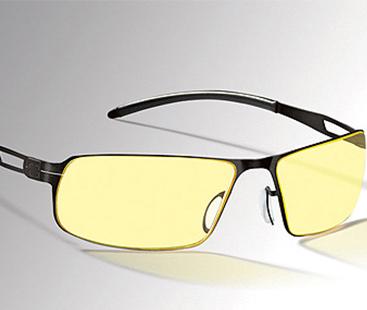 Jins Computer Glasses Reviews
