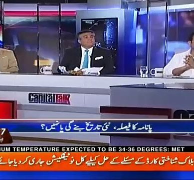 Daniyal Aziz About Pro-Nawaz Banners In Lahore