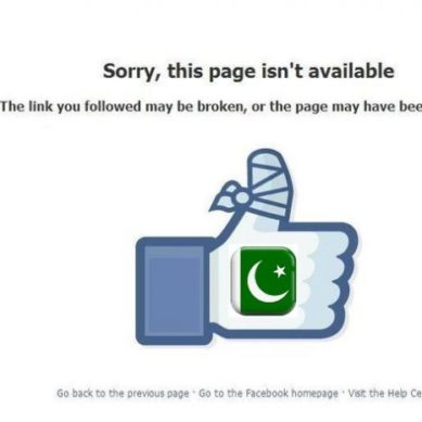 '152 Facebook Pages Blocked For Featuring Blasphemous Content'