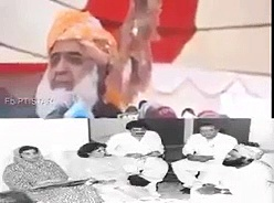 We Have Tolerated Woman As A Premier: Fazl ur Rehman