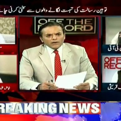 Provost Of Abdul Wali Khan University Drops Call During Live Show