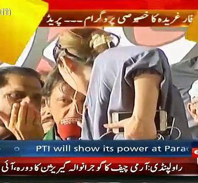 Gharida Farooqi Talks Exclusively With Imran Khan