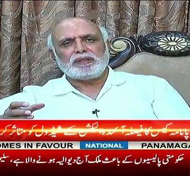 Haroon Rasheed Taunts Khawaja Saad Rafique