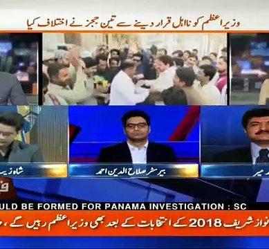 Hamid Mir's Analysis On Panama Case Verdict