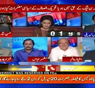 Hassan Nisar's Comment On Upcoming Panamagate Verdict