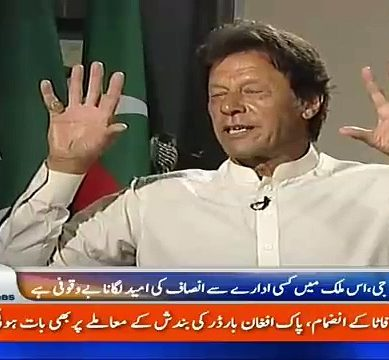Imran Khan In Fits Of Laughter During Talks With Hamid Mir