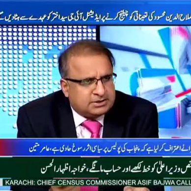 Imran Khan Has Played A Master Stroke: Rauf Klasra