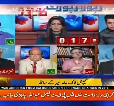Hilarious Analysis On PPP, PMLN Relations