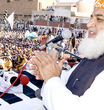 Centenary Celebrations Of Jamait Ulema Islam In Nowshera