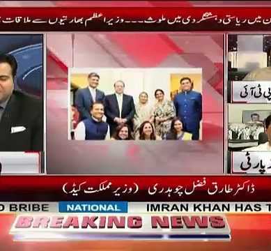 Nabeel Gabol Cracks A Joke On Jindal's Visit