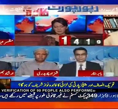 Hassan Nisar Knows The Man Who Offered Imran Khan Rs. 10 Billion