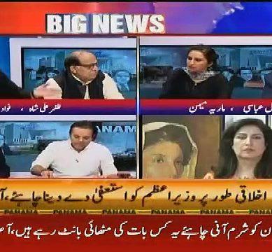 Kashif Abbasi Makes Shocking Revelations