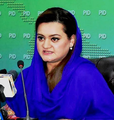 Marriyum Aurangzeb Calls Dawn Leaks Settlement 'Victory For Pakistan'