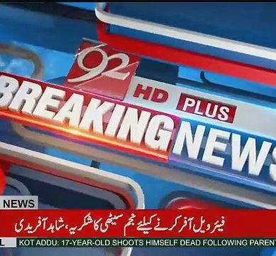 Girl Dies In Metro Bus Accident In Rawalpindi