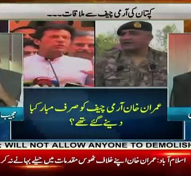 Mujeeb-Ur-Rehman Shami Reveals Inside Story