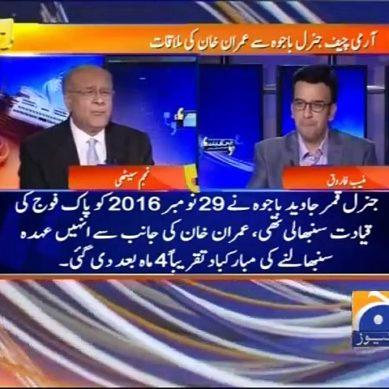 Najam Sethi Tells Topic Discussed During Imran-Bajwa Meeting