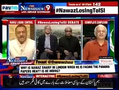 We Have Invested In Nawaz Sharif, Says Indian Politician
