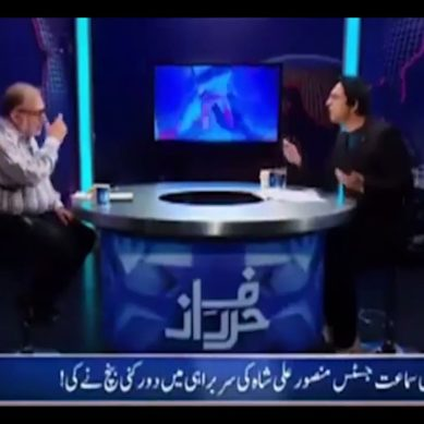 One Thing I Have Learnt From Imran Khan: Orya Maqbool Jan