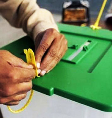 PML-N Wins PP-23 By-Election