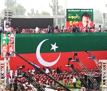 Tight Security Arrangement In Parade Ground For PTI Power Show