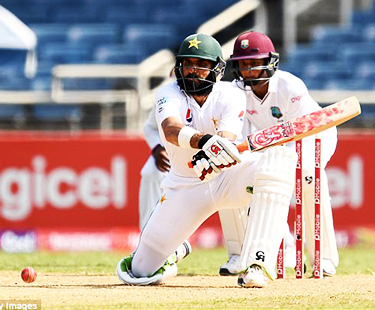 Highlights: Pakistan Vs West Indies 1st Test Day 5