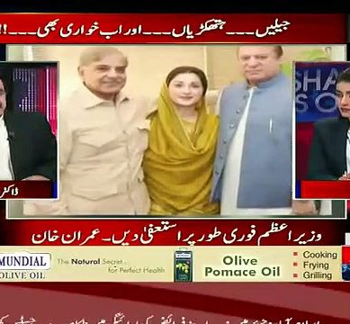 Dr. Shahid Masood Reveals What Is Going To Happen With Sharif Family