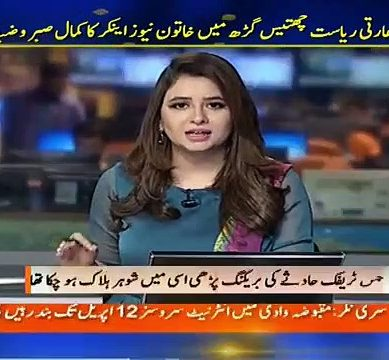 What Happens With Female News Anchor, Tells Rabia Anum