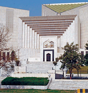 Supreme Court Rejects SBP, SECP's Nominees For Panama Case JIT
