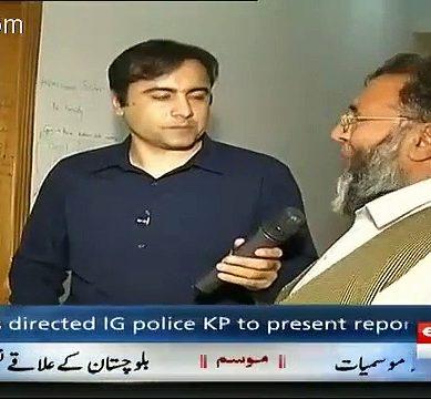 Exclusive Talk Of Mashal Khan's Professor