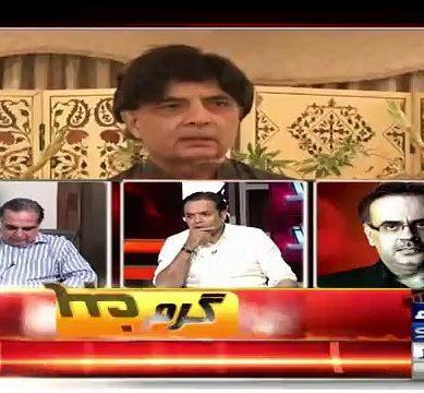 Shahid Masood Analysis On Panamagate Verdict
