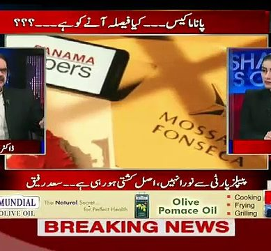 Shahid Masood's Analysis On Announcement Of Panamagate's Verdict