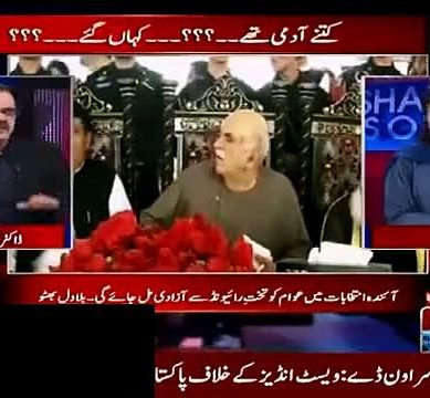 Shahid Masood's Analysis On Imam-e-Kaaba's Visit To Pakistan