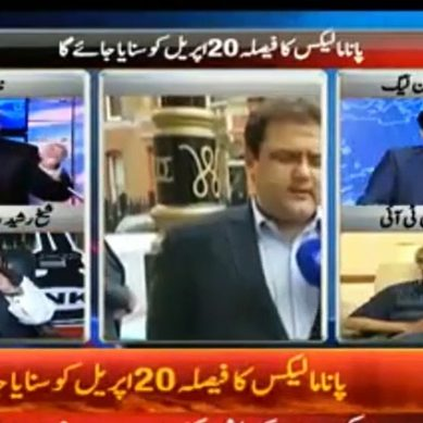 Sheikh Rasheed Breaks News During Live Program