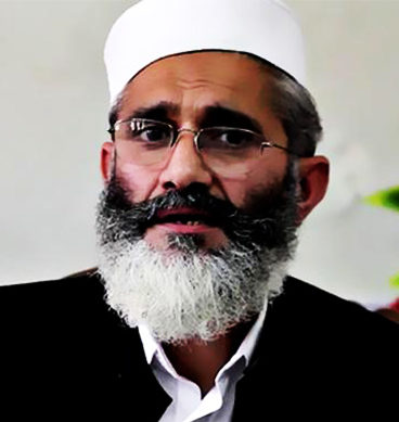 Siraj Joins Call For PM's Resignation Ahead Of JIT Probe