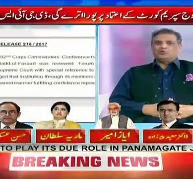 Sohail Waraich Analysis On Corps Commanders' Conference